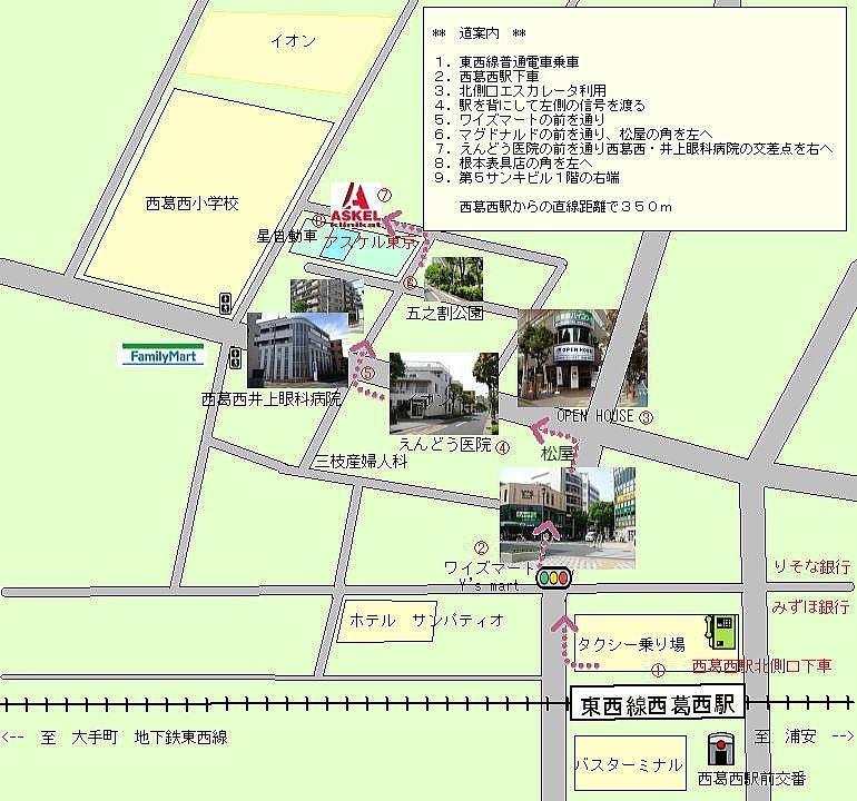 askelnewmap1