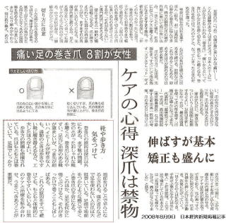 maki_news1