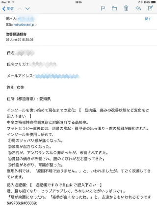 report20150625